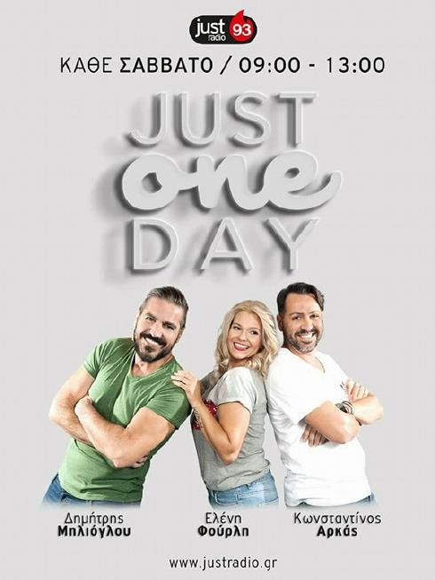 onejustday93