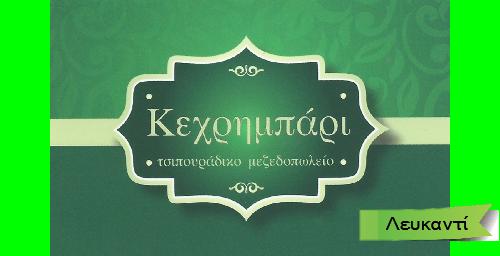kexr8