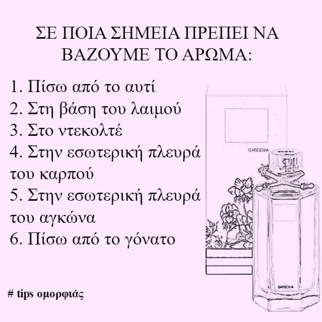 tips-gia-to-aroma